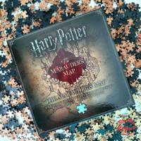 Kép 1/3 - HARRY POTTER - Tekergők Térképe Puzzle (1000 darab) BubbleStore